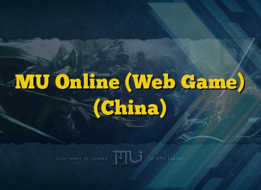 MU Online (Web Game) (China)